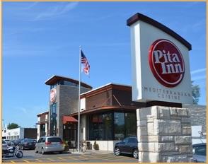 Pita Inn Skokie location